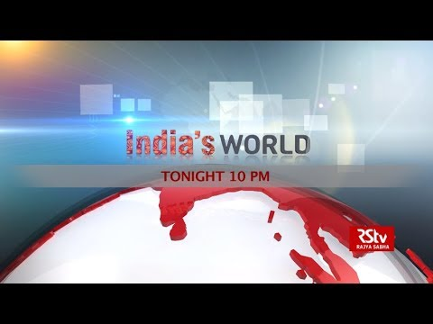 Promo : India's World - Maldives: Changing Equations