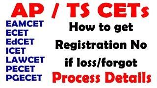 AP / TS CETs How to get Registration No if loss   How to get Registration No eamcet ecet icet