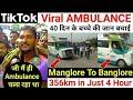 manglore to banglore 40 days baby , manglore to banglore ambulance, haneef malbari ambulance driver