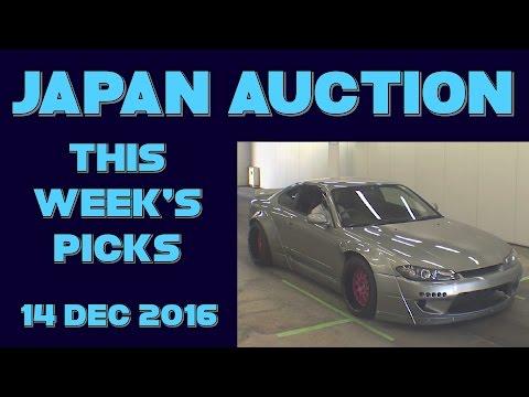 JAPAN AUCTION PICKS #5 (Dec 14, 2016)