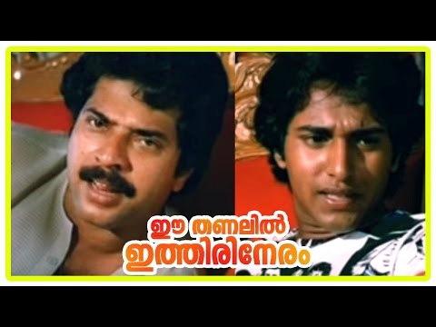 Ee Thanalil Ithiri Neram movie Scenes | Mammootty invited for dance function | Shobana | Rahman
