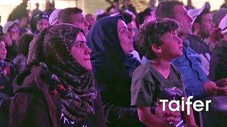 Πρόσφυγες βλέπουν Ρεαλ-Μπαρτσελόνα στην Θεσσαλονικη | Refugees watching Real vs Barcelona