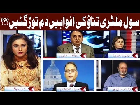 Spot Light - 5 October 2017 - Aaj News
