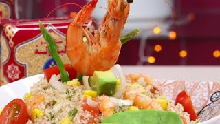 Choumicha : Salade de Couscous aux crevettes (Taboulé) | Couscous salad with shrimps and vegetables