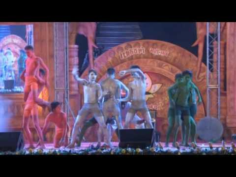 Itkhori Mahotsav Chatra Performance of Prince Group (Part I)