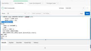 Урок 12.PL SQL. Курсоры в PL SQL.