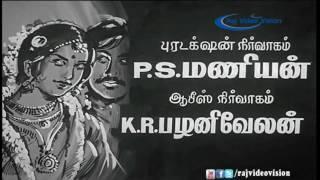 Ival Oru Seethai Full Movie HD