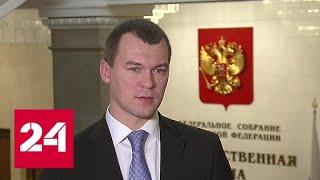 Михаил Дегтярев: что необычного в новом правительстве - Россия 24