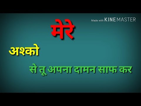Judai Shayari Whatsapp Status Sad 30 Sec