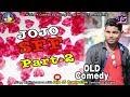 Jogesh Jojo comedy show in flim fair sambalpur 2017