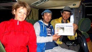 Автобус из Дагестана с кроватями! Хасавюрт -Москва. Дмитрий Воронцов