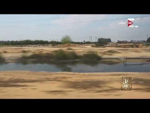 كل يوم: عمرو أديب يعرض مستندات تثبت ملكية «مزرعة الموت» لجماعة الإخوان المسلمين