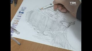 Красноярские школьники рисуют плакаты к Универсиаде