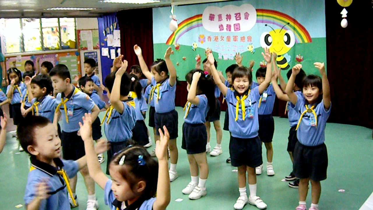 華惠幼稚園。世界真細小(2) - YouTube