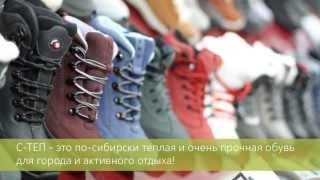 видео Обувь S&S Dance Sport Design: мужская обувь для танцев