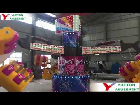 能量风暴游乐设备 Energy Storm Ride Amusement Equipment-Zhengzhou Yueton