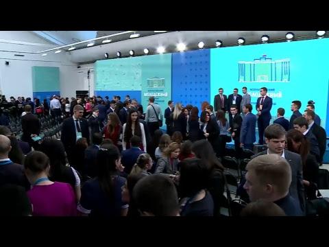 Вячеслав Володин открыл первый Всероссийский молодежный форум Государственной Думы