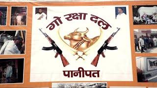 Ultra-nationalist Hindu militias target Muslim beef traders