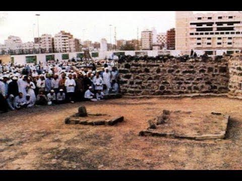 THE NAQSHBANDI SUFI WAY  Audio Book - 05 - Jafar as-Sadiq