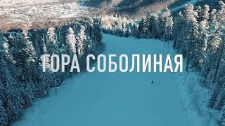 Байкал I Гора Соболиная