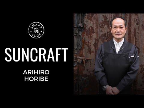 BLACKSMITH: ARIHIRO HORIBE, SUNCRAFT