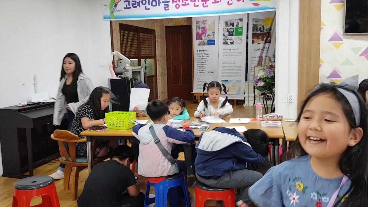 광주고려인마을- 청소년문화센터 입국초기 자녀 돌봄(2019.05.09)
