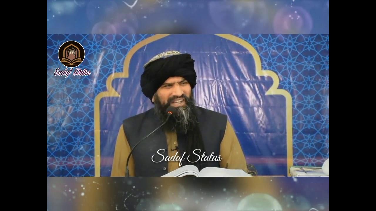 Best Speech Dr Suleman Khadim About Hazrat Umer e Farooq RA 2019