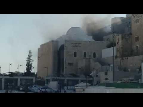 השריפה בישיבת פורת יוסף. צילום: חדשות הכותל המערבי