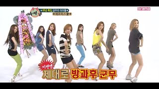 [Eng Sub] 120718 After School (애프터스쿨) Random Play Dance Weekly Idol Ep 52