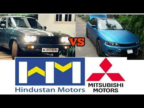 Hindustan Contessa VS Mitsubishi Lancer