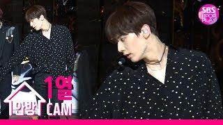 뉴이스트 민현 공식 직캠 'BET BET' (NU'EST MIN HYUN Official FanCam)