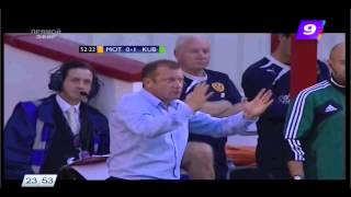Мазервелл - Кубань 0:2. Лига Европы Motherwell Kuban 0:2 EUROPA League(, 2013-08-01T21:08:45.000Z)
