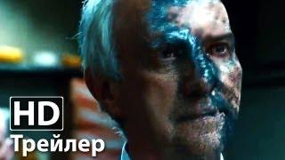 G.I. Joe: Бросок кобры 2 - Русский трейлер 3 | HD
