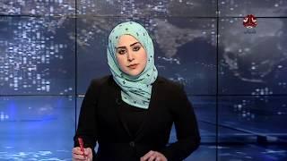 مأرب تنفي وصول قادة سياسيين وعسكريين إلى المحافظة   مع علي الغليسي   يمن شباب