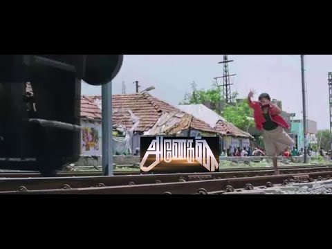 Anegan - Trailer | Dhanush |Amyra Dastur | Harris Jayaraj | K V Anand