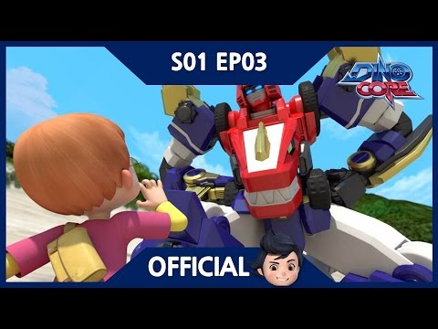 [Official] DinoCore | Level 3 Transformation! Mega D-Buster! | 3D | Season 1 Episode 3