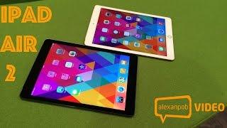 Сравнение Apple iPad Air и Apple iPad Air 2