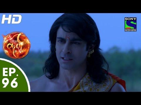 Suryaputra Karn - सूर्यपुत्र कर्ण - Episode 96 - 12th November, 2015