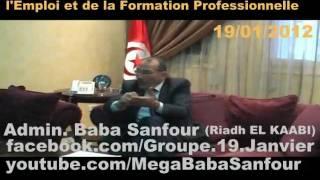 شباب الفايسبوك في تونس بدا في الخدمة الصحيحة