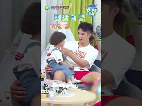 Huang Jingyu - JY con Haohao