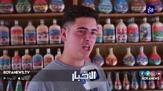 الرسم بالرمل امتداد للتراث الأردني وفرصة عمل لبعض الشباب - (20-4-2018)