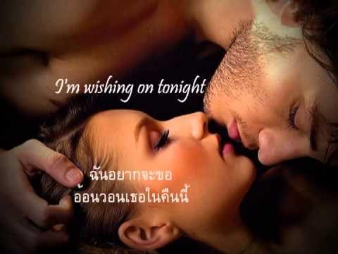 เพลงสากลแปลไทย My All ~ Mariah Carey (Lyrics & ThaiSub)