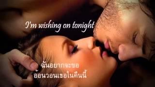 เพลงสากลแปลไทย #22# My All ~ Mariah Carey (Lyrics & ThaiSub)