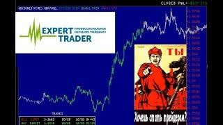 """Метод Вайкоффа. Урок 2 """"Фазы рынка"""". Торговля на форекс обучение."""