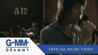 คนเบื้องหลัง - เอ็ม อรรถพล【OFFICIAL MV】