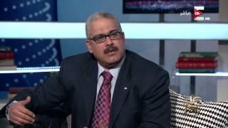 كل يوم - د. هاني محمد نجيب: مسكن
