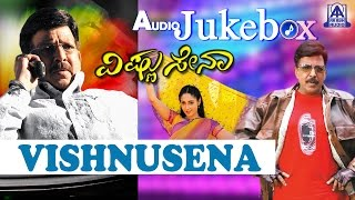 vishnusena i kannada film audio jukebox i vishnuvardan gurlin chopra i akash audio