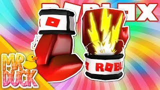HOW TO GET THE POWER GLOVES - ROBLOX POWERS EVENT 2019