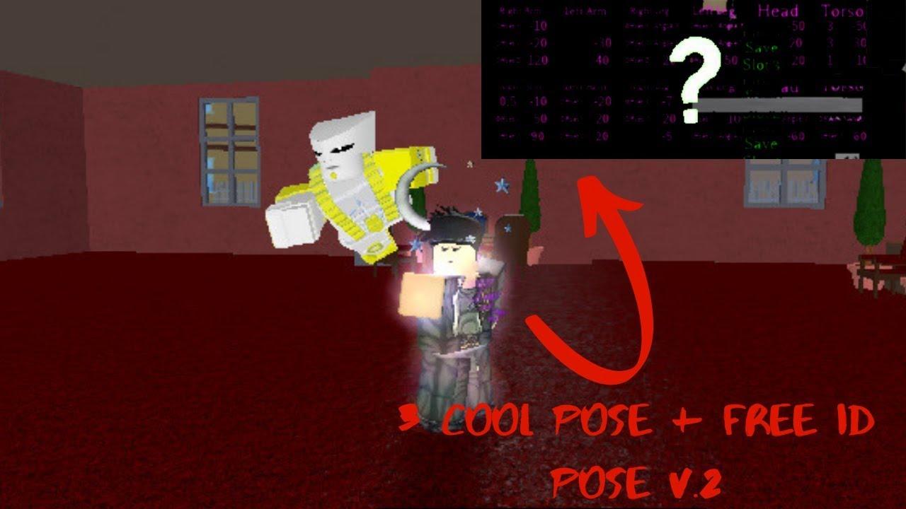 Jojo Pose Roblox Id Code