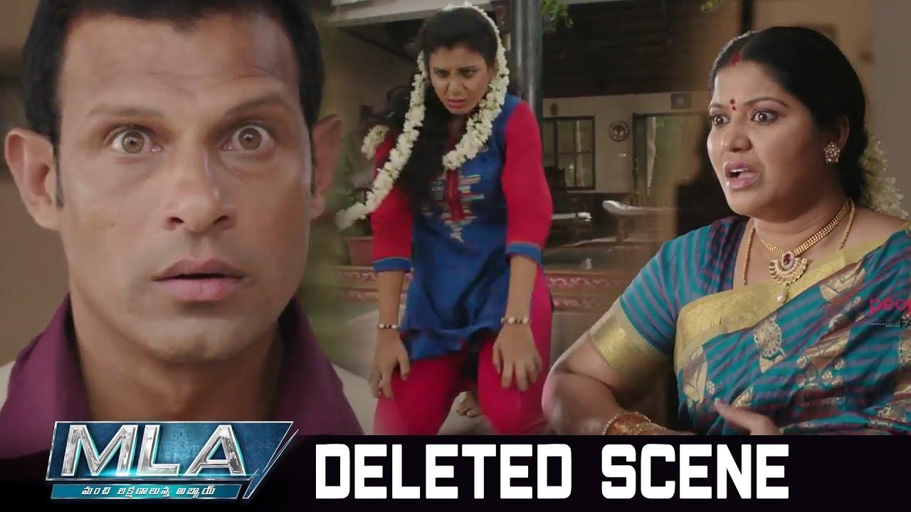 MLA Movie Deleted Scenes   Funny Marriage Lookings Scene   Nandamuri Kalyan Ram   Kajal Aggarwal